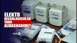 ELEKTR HISOBLAGICHLAR YANA ALMASHADIMI? ENERGETIKA VAZIRLIGI OYDINLIK KIRITDI