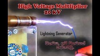 Voltage Multiplier