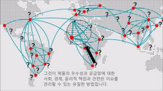 BSI VerifEye™ 디렉토리 - 글로벌 공급망 검증정보 제공 서비스