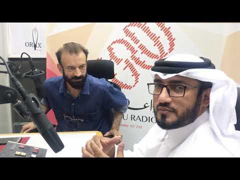 Farhat Abbas Shah in conversation with Obaid Tahir ; Rj Radio Qatar