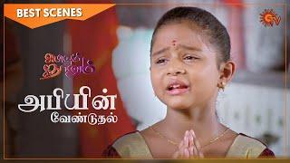 Abiyum Naanum - Best Scenes | Full EP free on SUN NXT | 05 May 2021 | Sun TV | Tamil Serial