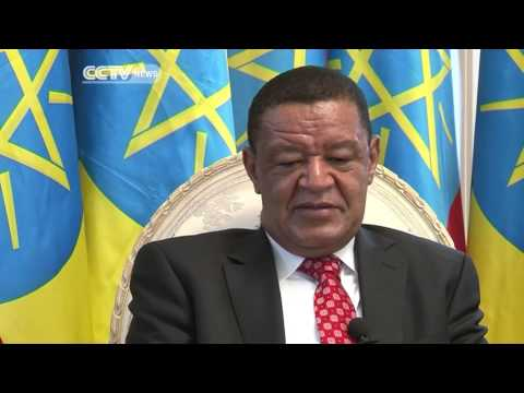 Ethiopian President on Chinese Influence