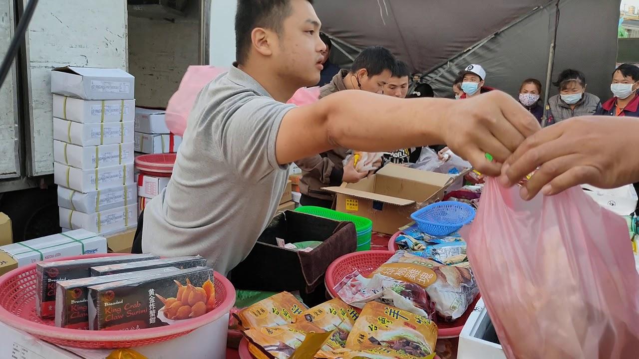 0219-03彰化溪湖夜市海鮮拍賣海鮮叫賣-嘉義張孝全 - YouTube