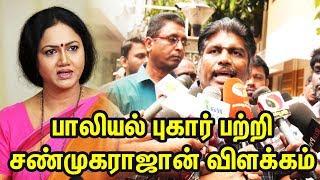 #MeToo - பாலியல் புகார் பற்றி சண்முகராஜான் விளக்கம் | Nandini Serial Actress Rani sexual harassment