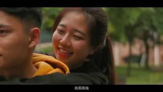 《曾经》微电影 2018 thumbnail