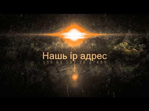 Наруто 2 сезон 93 серия (Naruto Shippuuden): Смотреть