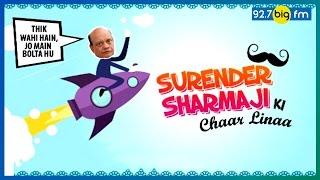 Sharma Ji Ki Chaar L...