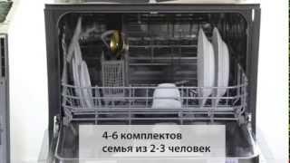 видео Какой тип сушки посудомоечной машины лучше