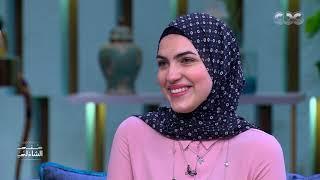 الأم قفلت التلاجة بالمفتاح عشان بنتها تخس.. أسماء خست 50 كيلو بالنظام الغذائي ده | معكم منى الشاذلي