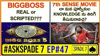 ♠️AskSpade7🔰EP47 || Top Intresting and Amazing Facts in Telugu (తెలుగులో) | Spade7 Telugu Facts Club
