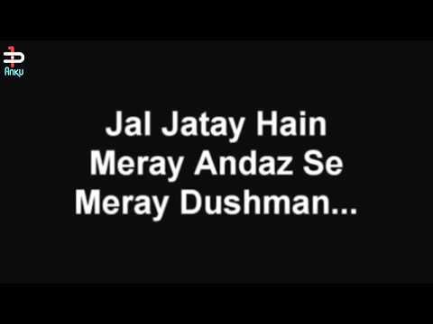 Shayari For Whatsapp Status | Heart Touching Whatsapp Video Status ❤