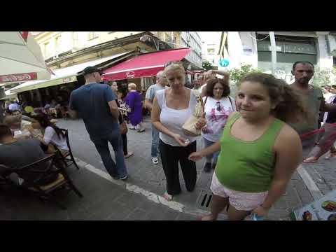 Monastiraki - Athens, Greece