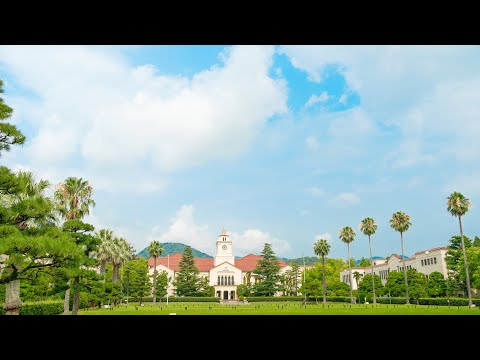 A two-minute Kwansei Gakuin University overview