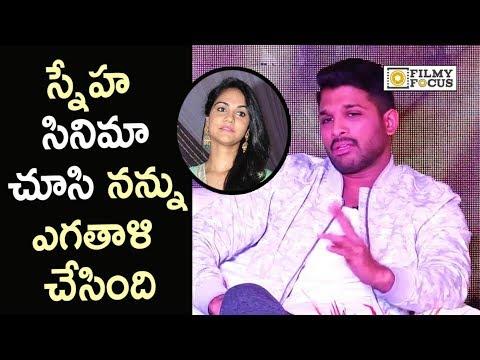 Allu Arjun About His Wife Sneha Response On Naa Peru Surya Naa Illu India Movie - Filmyfocus.com