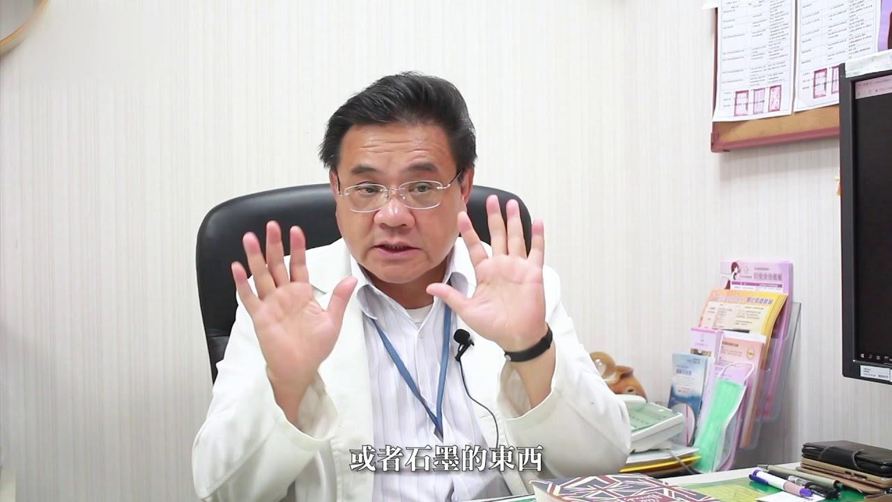 【黃柏榮醫師】順勢療法該如何應用? - YouTube