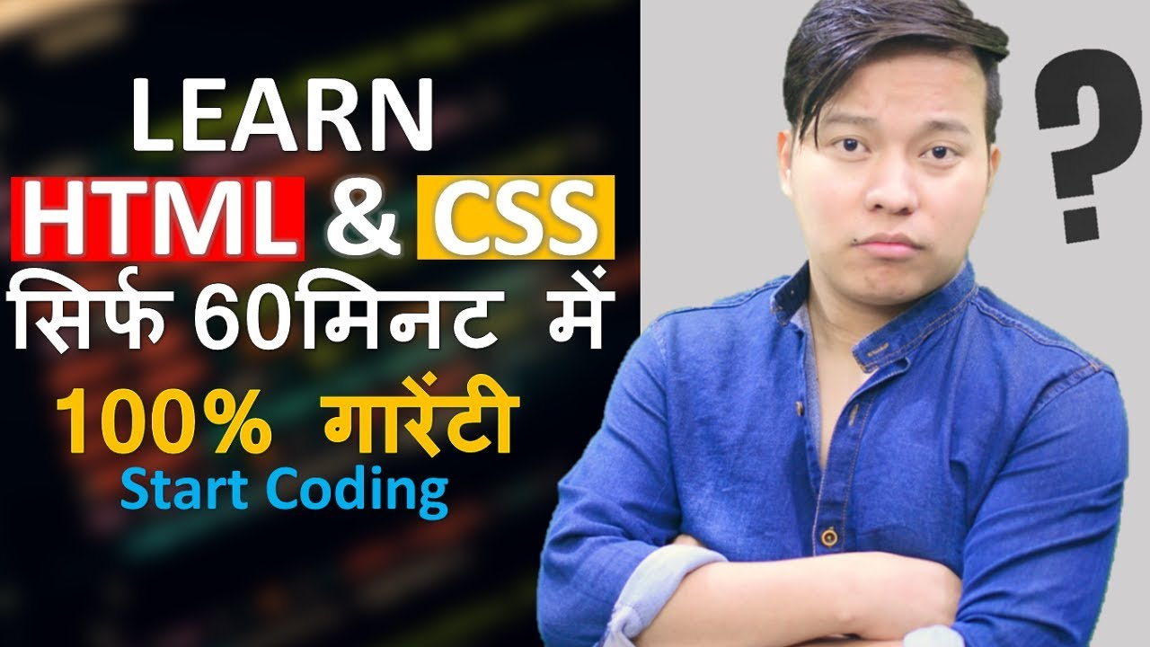 Download Learn HTML & CSS in 60 Minutes | Full Beginners Course Video With Practicals