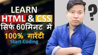 Learn html & css in hindi urdu language step by easy tutorial for beginner , this video i will teach you how can start designing website or web...