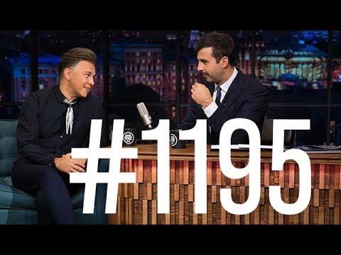 Илья Лагутенко. Вечерний Ургант. 1195 выпуск от 13.11.2019