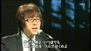 きたやまおさむ、九州大学、定年退職を記念して2010年3月21日(日)さよ...