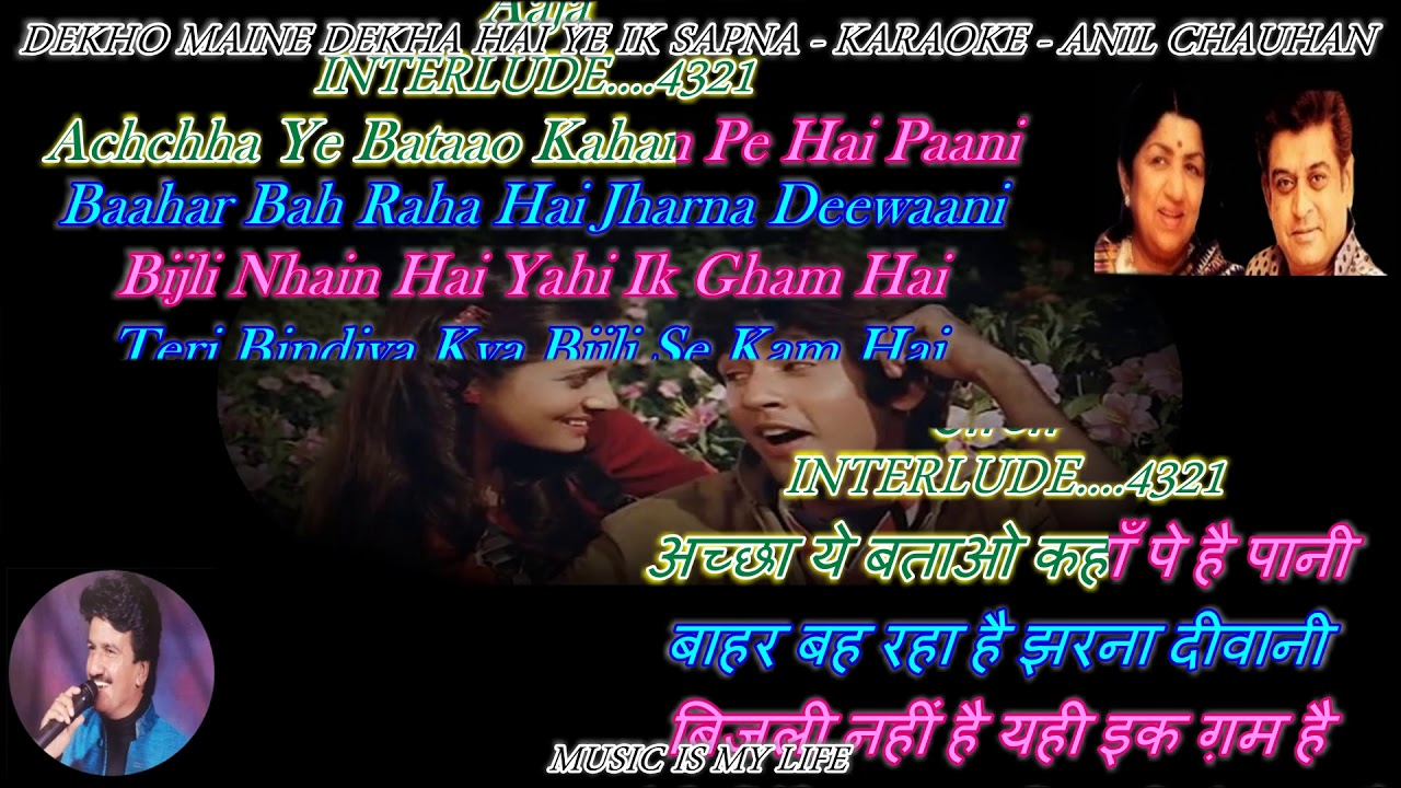 Download Lagu Dekho Maine Dekha Hai Ek Sapna