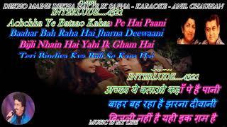 Dekho Maine Dekha Hai Ye Ik Sapna-Full Song karaoke-Scrolling Lyrics Eng. & हिंदी 1st Time On YT