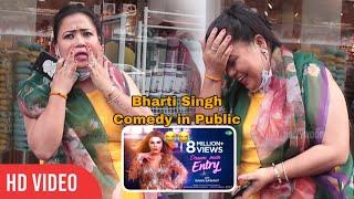 Comedian Bharti Singh CUTEST Reaction On Rakhi Sawant's Dream Mein Entry 8 Million