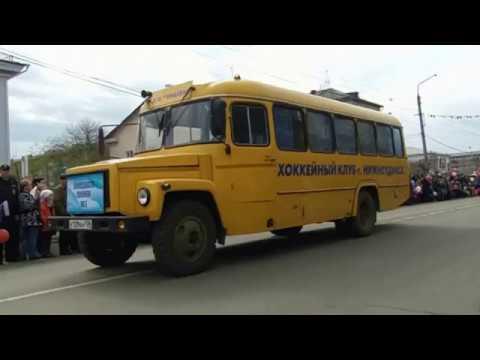 Нижнеудинск 9 мая парад первая серия