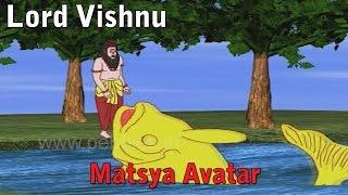 Lord Vishnu Matsya Avatar | Lord Vishnu Stories in Hindi | Vishnu Avatars Stories