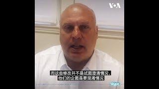 """""""武汉以外中国的实际新冠病毒感染人数可能高达290万"""" -- AEI常驻学者史剑道:"""