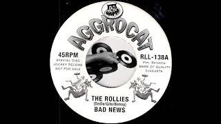 The Rollies - Bad News [Remaco/Aggrocat] 1972 Indonesian Funk 45