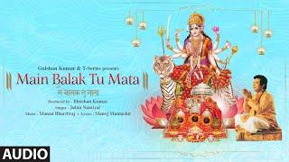 Jubin Nautiyal: Main Balak Tu Mata (Audio)  Gulshan Kumar | Manan B,Manoj M,Akanksha P | Bhushan K