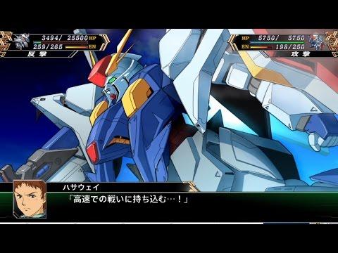 | スーパーロボット大戦V | クスィーガンダム | 全武装 |