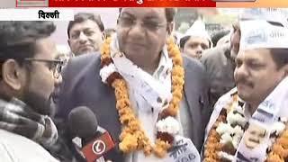नामांकन के बाद Rajesh Gupta और Sushil Gupta ने किया AAP की जीत का दावा !