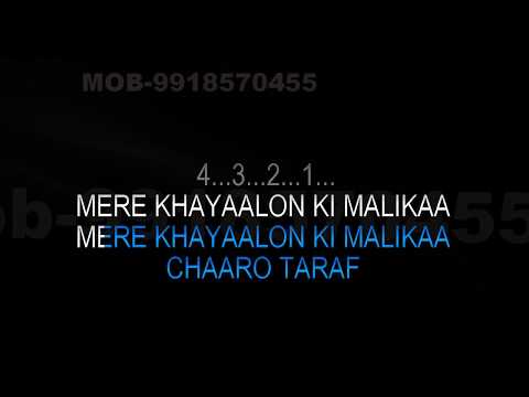 Mere Khayalon Ki Malika Karaoke Video Lyrics Abhijeet