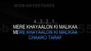 Mere Khayalon Ki Malika Karaoke Video Lyrics Abhijeet