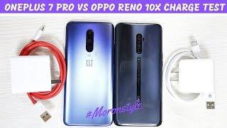 Oneplus 7 Pro vs Oppo Reno 10x Charge Test, WARP vs VOOC