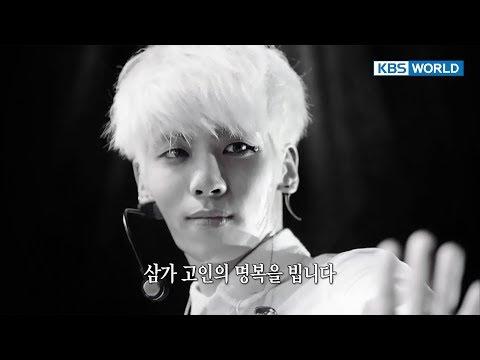 This week's HOT CLICK : JongHyun, Taeyang, Hyorin, etc [Entertainment Weekly/2017.12.25]