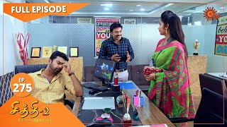 Chithi 2 - Ep 275 | 06 April 2021 | Sun TV Serial | Tamil Serial
