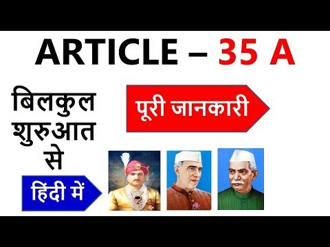Article 370 In Hindi Pdf