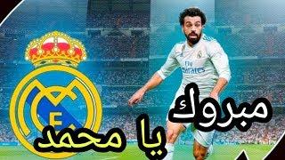 عاجل اس الاسبانية تفجر مفاجئة ل محمد صلاح بعد مباراة مصر وسوازيلاند في تصفيات الأمم الأفريقية