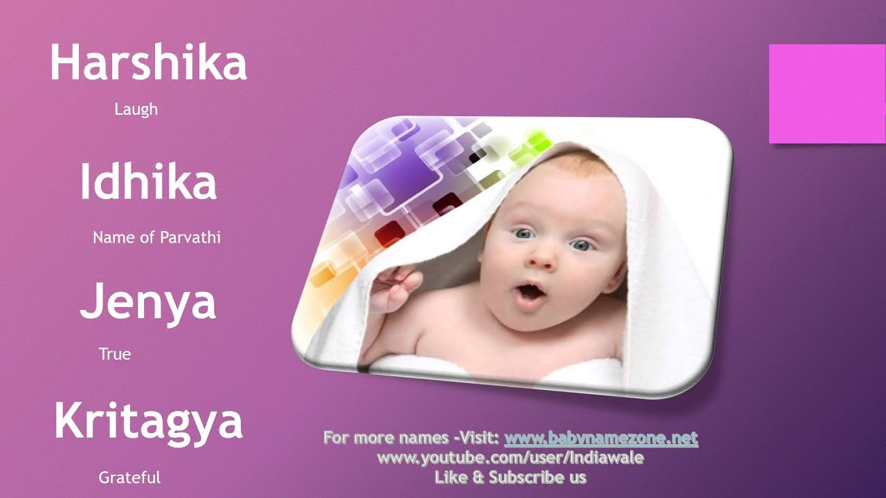 Unique marathi baby girl names