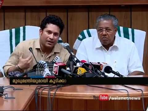 Sachin Tendulkar With Pinarayi Vijayan PressMeet (1 JUN 2016)