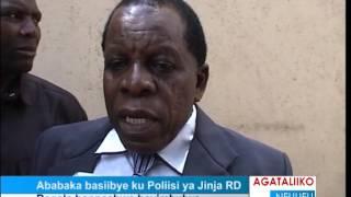 Ababaka basiibye ku poliisi ya Jinja Road thumbnail