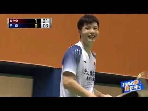 Shi Yuqi Vs Yu Chen   2020 China National Team Vs Sichuan Province