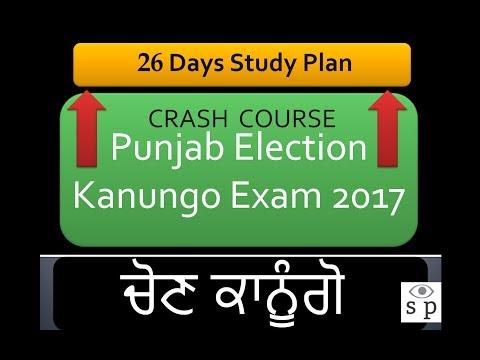 Study plan For Punjab Election Kanungo 2017 II ਚੋਣ ਕਾਨੂੰਗੋ II CRASH  COURSE