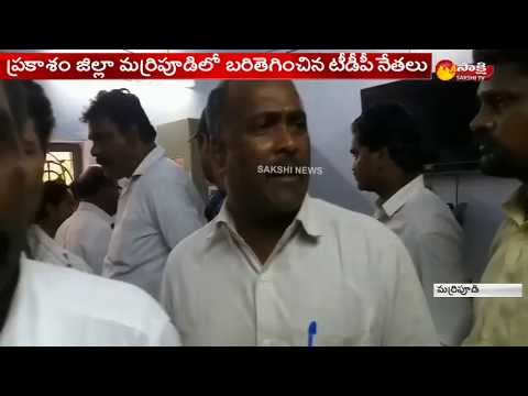 YSRCP Activists Fires On Names Deletion From Voter List | Marripudi | Prakasam District