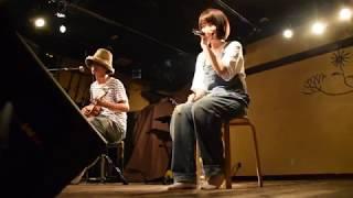 20180801 代官山 晴れたら空に豆まいて 琴海りお with ハシダカズマ ミ...
