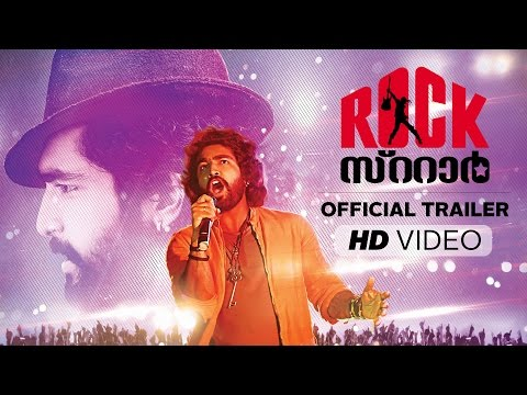 ROCKSTAR (Malayalam) Official Trailer #1 | Siddharth Menon, Eva Pavitran | A VKP Film - Kappa TV