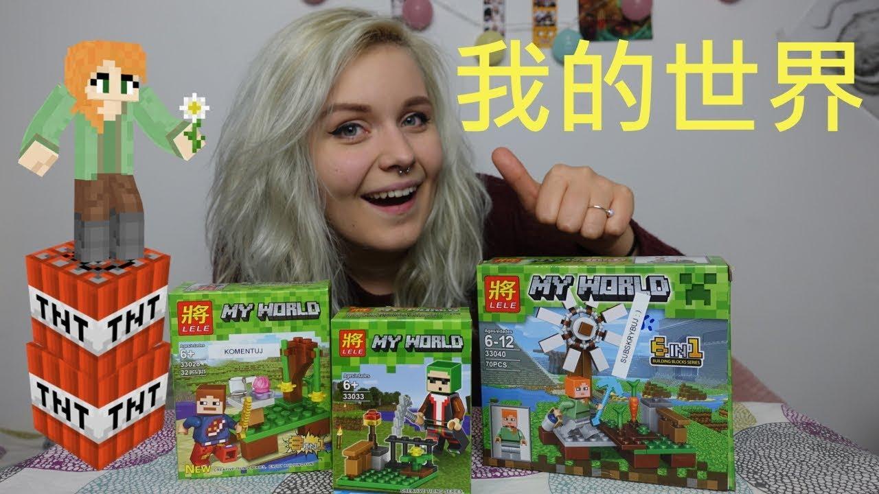 Chińskie Klocki Z Minecraft Youtube