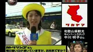 일본 지역별 사투리